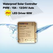 Waterproof PWM 10A plus Driver LED 60 Watt